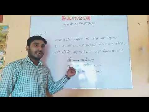 Age Related Math Question Answer with Brief Explanation in ...