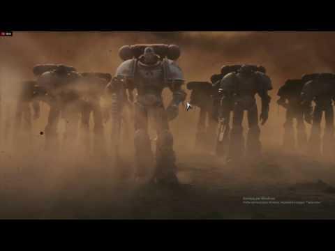Warhammer 40,000: Dawn of War III BETA. Обучение 2. |