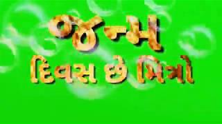 🙏Happy birthday 👌 gujarati whatsapp s💕tats 2019