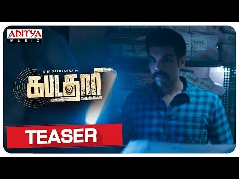 Kabadadaari Tamil Teaser | Sibi Sathyaraj | Nandita Swetha | Simon K King
