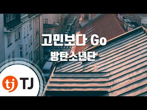 [TJ노래방] 고민보다 Go - 방탄소년단(BTS) / TJ Karaoke