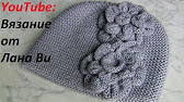 20 авг 2015. Новинки женских шапок из мутона в интернет-магазине меховой компании