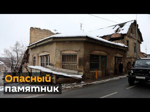 Снести или сохранить: жители Еврейского квартала Цхинвала просят уберечь их от аварийного дома