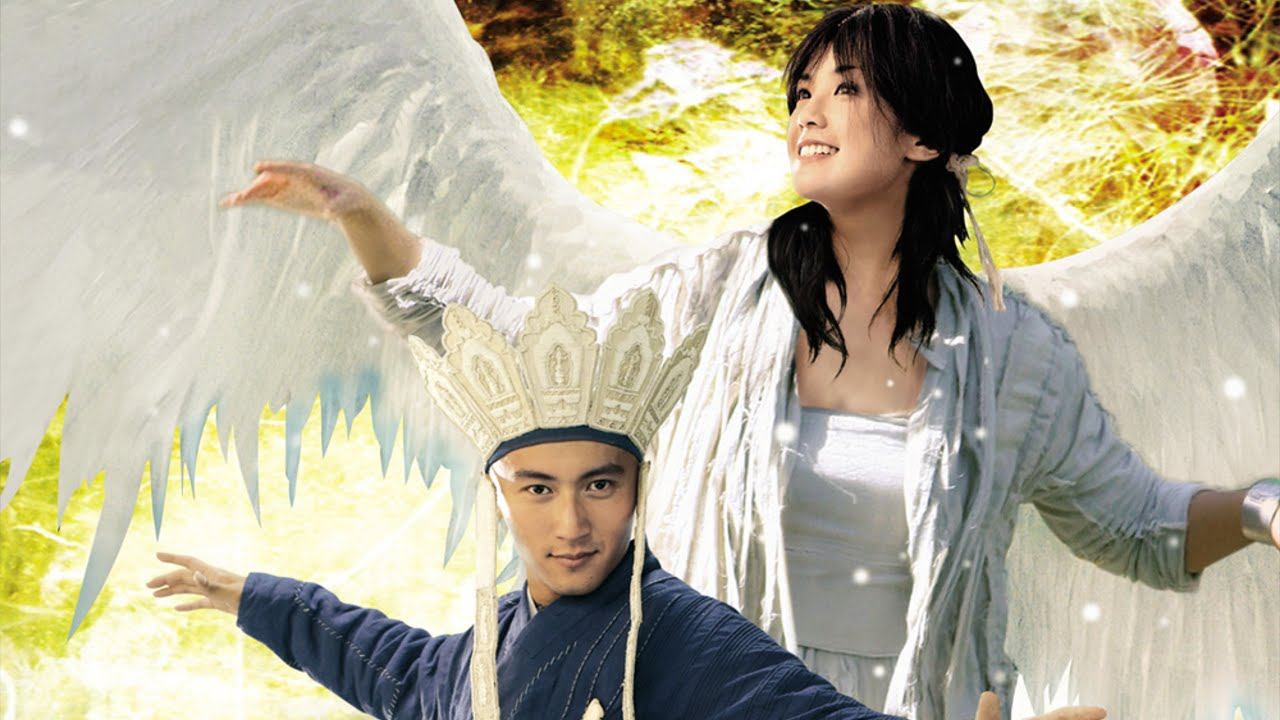 A Chinese Tall Story Sacred Love MV Subtitulado