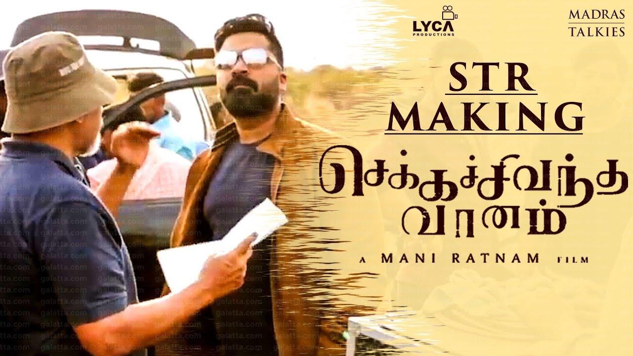 simbu-s-official-making-video-chekka-chivantha-vaanam-mani-ratnam-tt-146