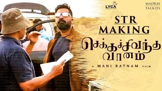 Simbu's Official Making Video | Chekka Chivantha Vaanam | Mani Ratnam