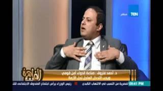 أمين عام الصيادلة: غلق مصنع التحاليل عقاب للشعب.. في خطة ممنهجة لبيع قطاع الدواء في مصر
