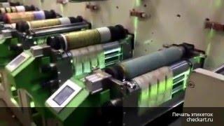 видео Обработка печати этикеток