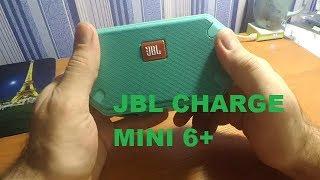 JBL Charge MINI 6+!!! Колонка Шокирует!!!