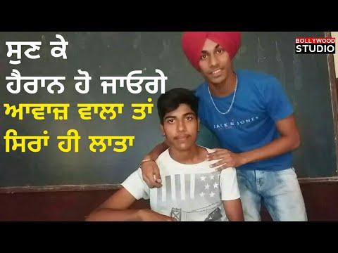 Tere to begair , Manjit Sahota , Joban Sandhu , Parmish Verma Most popular song