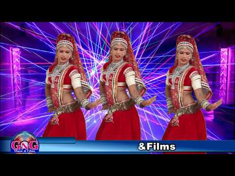 बिगो जी महाराज जाखड़ कुल का देवता !! Dj SONG HD Video 2017