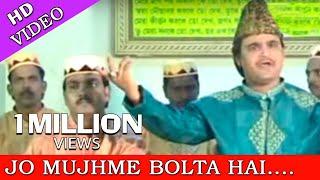 jo mujh mein bolta hai main nahi hoon   superhit qawwali   sufi qawwali   hd   gulam waris