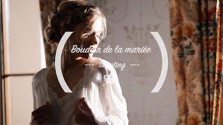 FILM DE MARIAGE // SUISSE// HOTEL MASSON MONTREUX