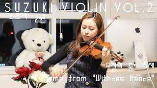 "[suzuki violin book.2]Theme from ""Witches Dance""(요정의춤주제)"