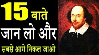 World Best Motivational Quotes || 15 Motivational Quotes in Hindi || Motivation Shyari