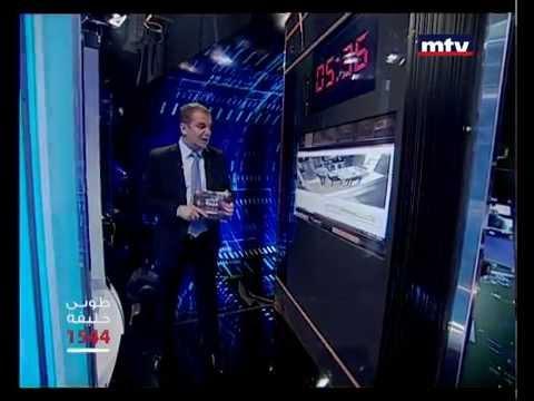Tony Khalife - 20/10/2014 - ما هو تفسير التناقضات التي ظهرت حول مقت�...