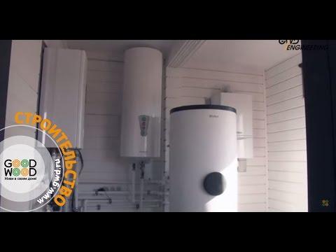 Отопление загородного дома. Теплый дом с GWD Engineering.