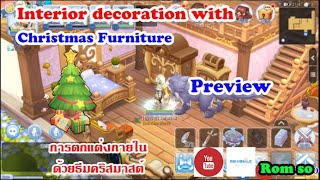 Ragnarok M Eternal Love : Interior decoration with Christmas Furniture