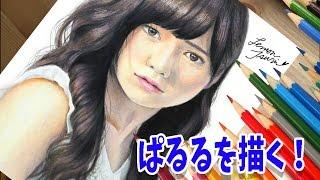 AKB48 島崎遥香 を描いてみた!ぱるること 島崎遥香は塩対応でも世界美...