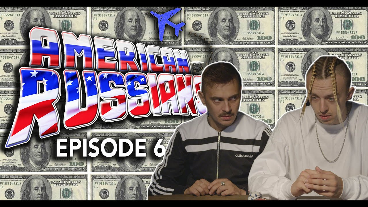 AMERICAN RUSSIANS   Just Do It [s1e6] (LITTLE BIG U0026 TOMMY CASH Serial) Nice Look