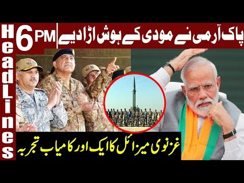 Pakistan Conducts Successful Training Launch Of Ghaznavi Missile | Headlines 6 PM | 23 January 2020