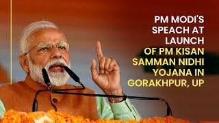 PM Modi's speech at launch of PM Kisan Samman Nidhi Yojana in Gorakhpur, UP | PMO
