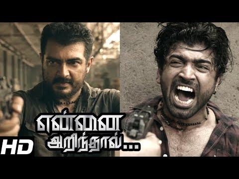 Yennai Arindhaal scene | Gautham Menon Cameo | Ajith mass Transformation scene | Ajith Mass scene
