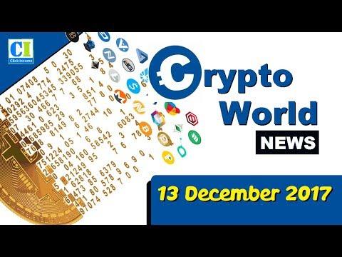 Crypto World News - 13 December 2017