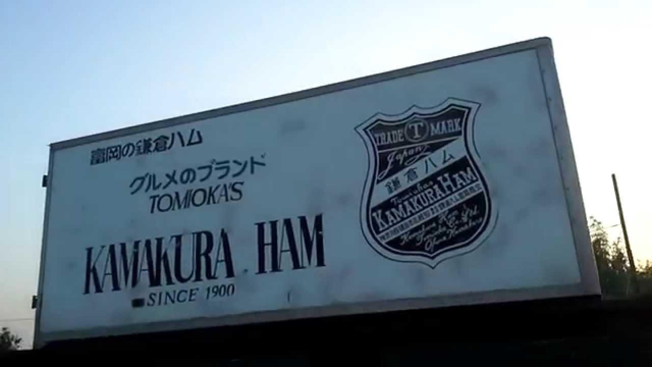 Видео-обзор: грузовика MAN TGA 18.310 (от «Трак-Платформа») - YouTube