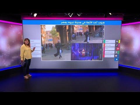 لحظة هروب -إمام- من صلاة العيد في مصر  - نشر قبل 18 دقيقة
