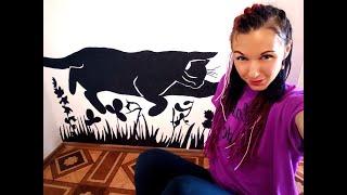 Рисунок на стене. Жирный кот в траве