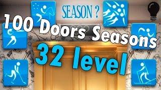 32 уровень - 100 Doors Seasons (100 Дверей Сезоны) прохождение