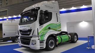【4K動画】トレーラー(イタリア製)イベコ(IVECO)天然ガス車(イタリアの自動車メーカー「イヴェコ」天然ガス車がついに日本上陸)