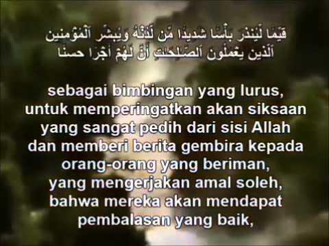 Al-kahfi ayat 1-5