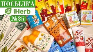 Распаковка iHerb 25 Сыворотка Кондиционер и Шампунь для волос