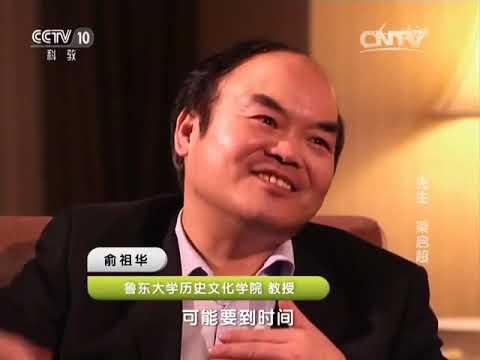 20160505 人物  先生 梁启超