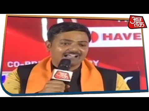 Azamgarh से ख़ास | कांग्रेस यहाँ कुछ और पीछे कुछ और क्यों बोलती है? | Rajtilak Chitra Tripathi के साथ