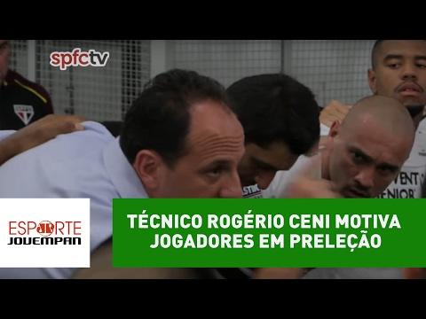 De arrepiar! Técnico Rogério Ceni motiva jogadores em preleção