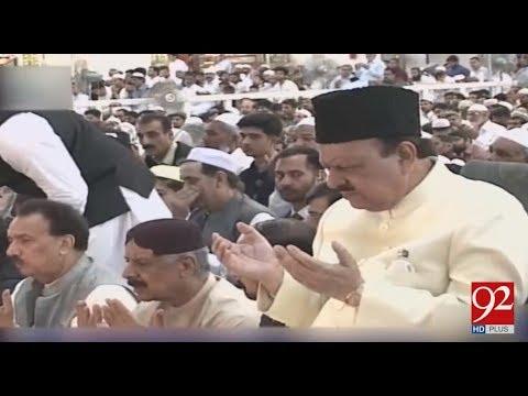 President offers Eid-ul-Fitr prayer at Faisal Mosque 26-06-2017 - 92NewsHDPlus
