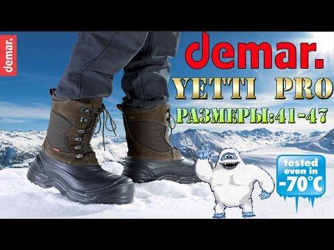 Зимние сапоги Demar Yetti Pro. Видео обзор от STEPIKO.COM