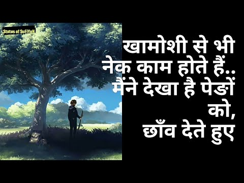 Sunday 43 Trust Life Family Happy Good Work Etc Shayari Status