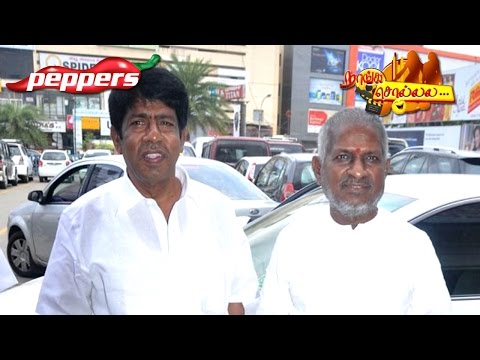 Tamil Movie Gossip - Sunder Raj to Start Making Movies Again with Ilaiyaraaja