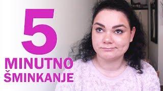 No makeup - makeup | 5 minutno šminkanje