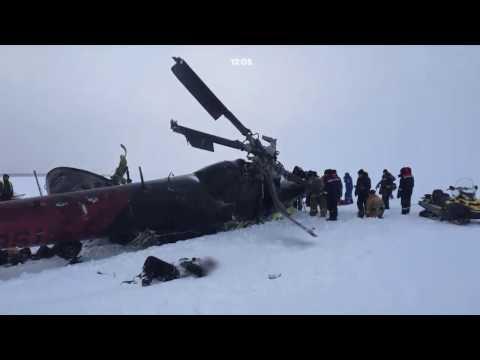 Первые фото с места аварии самолета ИЛ-18