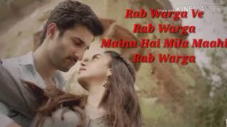 Tere Mere Pyaar Nu Nazar Na Lage || Lyrics || Rahat Fateh Ali Khan