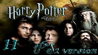 Гарри Поттер и Узник Азкабана прохождение PS2-версия #11 Дуэль против Когтеврана и огненные семена