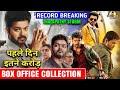 Thalapathy Vijay Sarkar Movie First Day Box Office Collection | Sarkar Box Office Collection Day 1