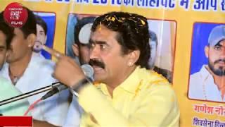 देसी भजन कॉमेडी सुपर हिट भजन राजस्थानी marwadi desi bhajan lohavt sohanlal prajapati