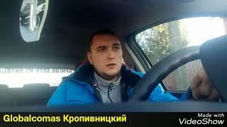 Почему стоимость услуги 1000 евро??? Авто из Литвы