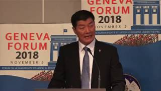 CTA President Dr. Lobsang Sangay talk at the Geneva Forum 2018